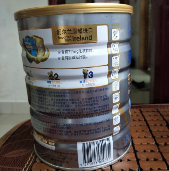 雅培铂优恩美力奶粉喝了上火吗 雅培铂优恩美力奶粉营养成分如何
