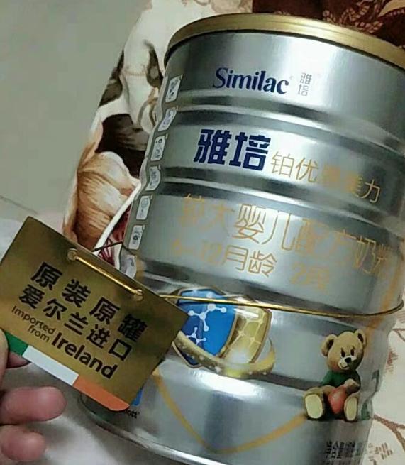 雅培铂优恩美力2段奶粉粉质如何 雅培铂优恩美力2段奶粉成分组成