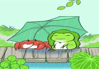 学龄前宝宝睡前故事 小青蛙的烦恼