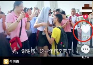 跪母考生出考场向母亲跪下是炒作吗 考生出考场为什么要向母亲跪下