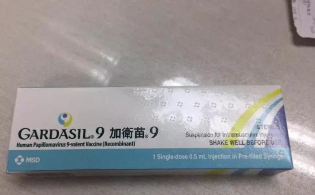 昆明HPV九价疫苗怎么预约 昆明预约九价疫苗方法