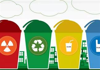 北京垃圾分类标准和上海有什么不一样 北京垃圾分类和上海垃圾分类的区别