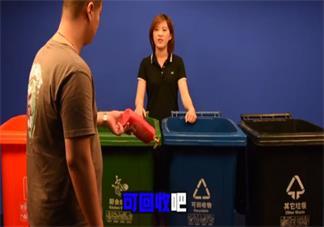 厨余垃圾是不是就是湿垃圾 北京分类和上海分类有什么差别