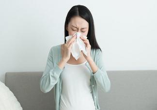 孕期感冒了到底要不要吃药 孕妇感冒了该怎么护理