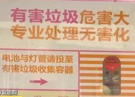 深圳推行垃圾分类激励机制 深圳垃圾分类怎么奖励