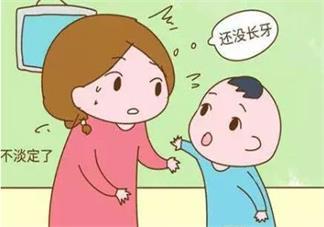 孩子乳牙迟迟不长怎么办 孩子乳牙几个月长出第一颗算正常