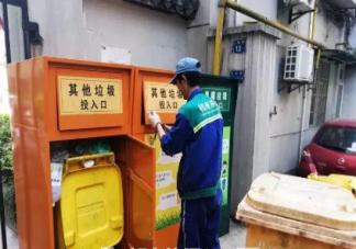 杭州垃圾分类分为哪四类 杭州垃圾分类什么时候施行