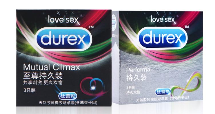 [苯佐卡因避孕套什么样]苯佐卡因避孕套什么样 苯佐卡因避孕套有什么危害