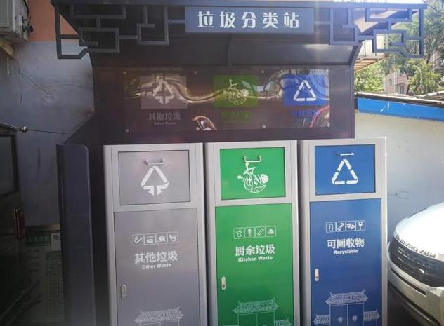 [北京垃圾分类刷脸开盖]北京垃圾分类刷盖是什么情况 北京垃圾分类是什么样