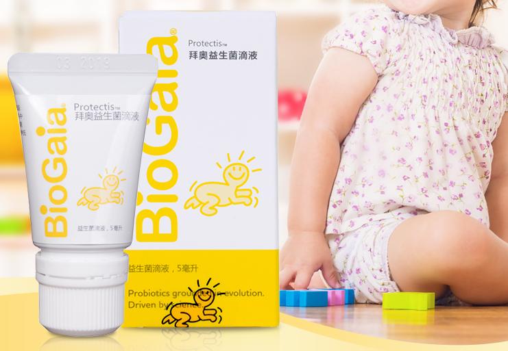 初生宝宝如何吃益生菌|宝宝如何吃益生菌 不同体质宝宝益生菌推荐