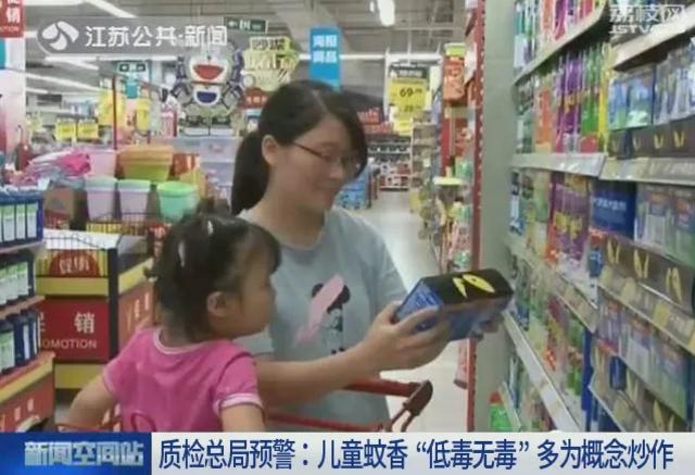 【儿童款蛋糕图片大全】儿童款蚊香液和正常版有什么差别 用蚊香液要注意什么