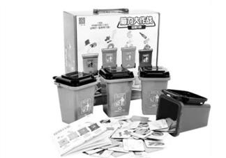 宁波垃圾分类标准是什么 宁波垃圾分类细则