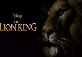 带孩子看狮子王合适吗 狮子王适合几岁小孩看