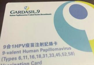 武汉九价hpv疫苗预约不上怎么办 武汉九价预约成功方法