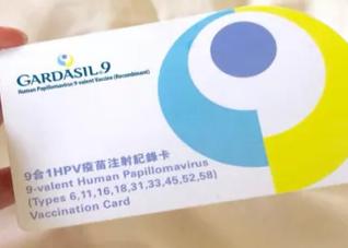 武汉九价hpv疫苗社区电话 武汉九价电话咨询方法