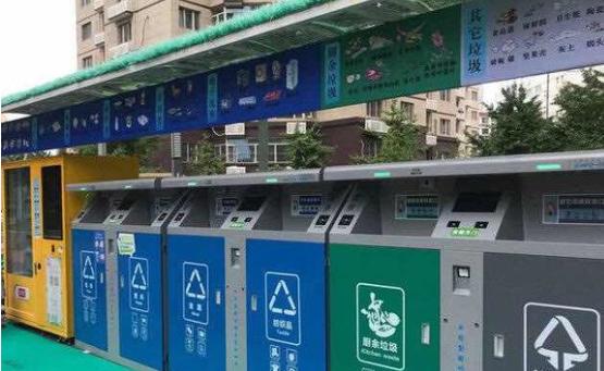 【北京垃圾分类刷脸开盖】北京垃圾分类刷脸系统 北京垃圾分类刷脸开盖怎么用