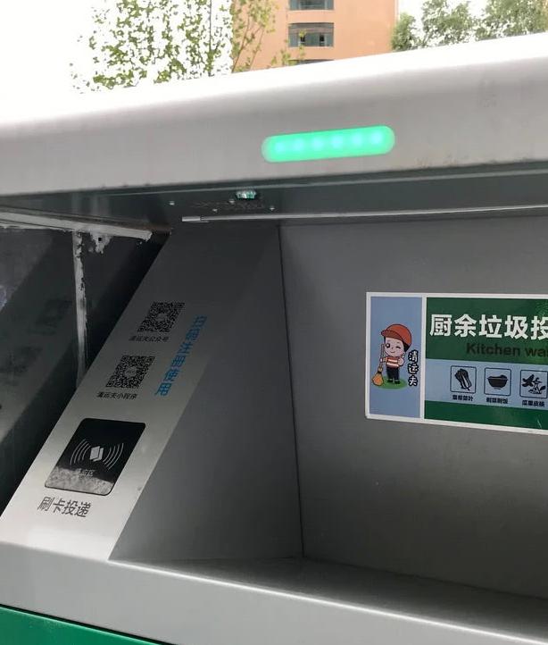 【北京垃圾分类刷脸开盖利弊】北京垃圾分类刷脸开盖是怎么回事 北京垃圾分类刷脸开盖有什么奖励