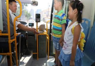 6岁以下可免费乘公交是真的吗 6岁以下坐公交不再看身高了