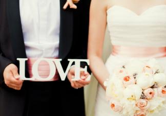 闺蜜结婚说说唯美句子2019 闺蜜结婚说说心情短语