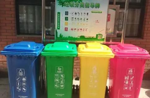 郑州垃圾分类怎么时候开始 郑州垃圾分类怎么投放