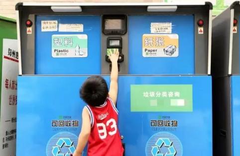 郑州垃圾分类标准是什么 郑州垃圾分类和上海的区别