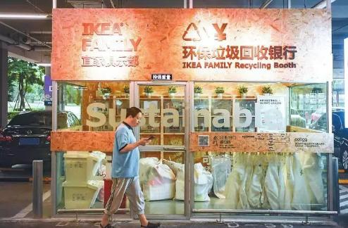 四川广元垃圾分类标准是什么 广元垃圾分类罚款标准