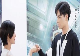 亲爱的热爱的吴白喜欢佟年还是艾情 吴白和艾情在一起了吗