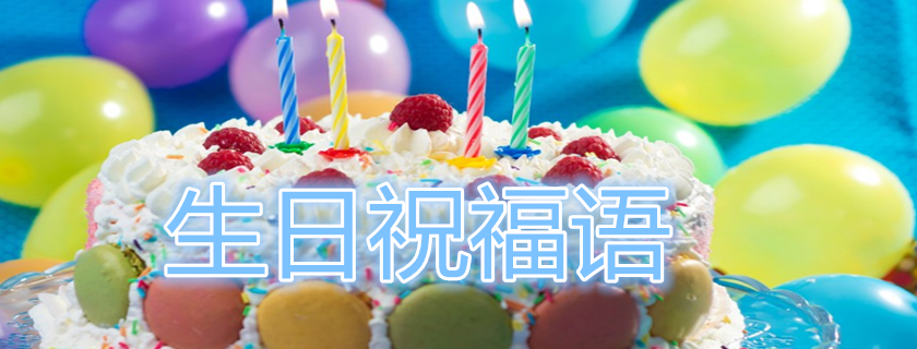 女儿一岁生日感言简短 女儿一岁生日祝福语朋友圈
