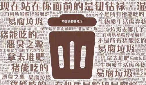 德阳垃圾分类标准是什么 德阳垃圾分类罚款标准