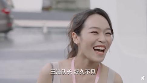 亲爱的热爱的周珊是谁 周珊是韩商言前女友吗