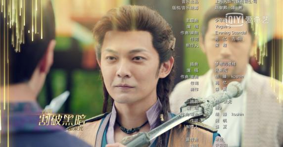 大宋少年志丁二的身份是什么 大宋少年志丁二喜欢赵简吗