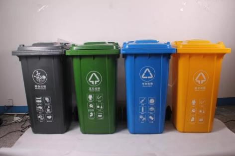 西安垃圾分类标准是什么 西安垃圾分类口诀指南