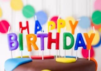 儿子三岁生日温暖感言 儿子三岁生日祝福语