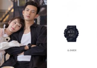 亲爱的热爱的韩商言手表是什么牌子 李现手表多少钱