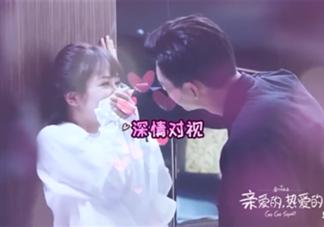 亲爱的热爱的韩商言佟年第几集有吻戏 亲爱的热爱的吻戏花絮