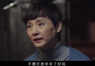 亲爱的热爱的佟年韩商言再次分手是哪集 佟年韩商言再次分手的原因是什么