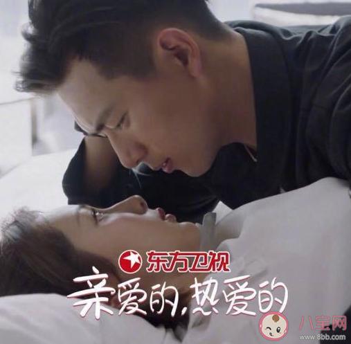 亲爱的热爱的韩商言床咚佟年是哪一集 韩商言什么时候床咚佟年