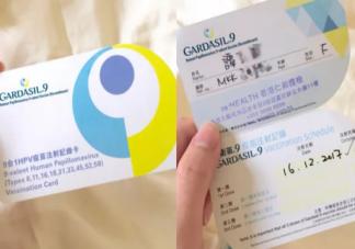 香港冒牌HPV疫苗怎么回事 香港冒牌HPV疫苗在哪