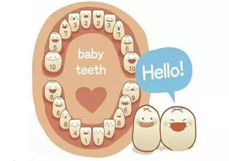 孩子长牙齿的时间比较慢是什么原因 怎么缓解孩子出牙不适