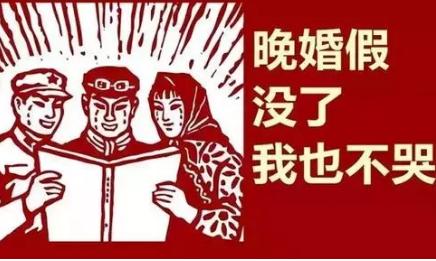 辽宁拟增加60天产假 辽宁产假如何规定