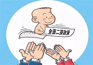 辽宁提出增加60天产假草案 辽宁二胎政策出炉