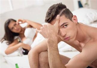 男性有射精障碍是怎么回事 男性射精障碍有什么危害