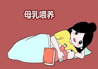 母乳喂养会遇到哪些问题 母乳喂养常见问题
