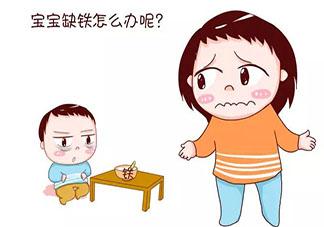 宝宝缺铁性贫血会影响智力吗 宝宝缺铁会有什么影响