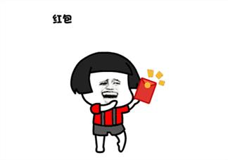七夕收到红包的心情说说 七夕收到红包发朋友圈句子