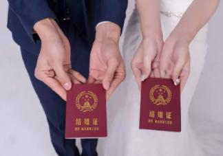 降低法定结婚年龄有必要吗 男女法定结婚年龄是多少岁