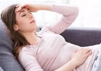 怀孕初期得了妇科炎症怎么办 孕期得了妇科炎症怎么护理