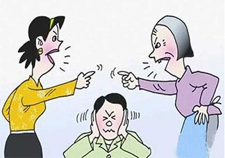 形容婆媳关系的经典句子 描写婆媳关系的经典说说句子