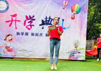 2019幼儿园秋季开学家长致辞 幼儿园开学典礼家长发言稿