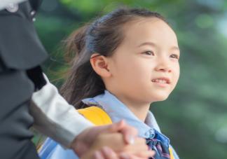 宝贝一年级开学第一天的说说 一年级孩子开学家长心情说说